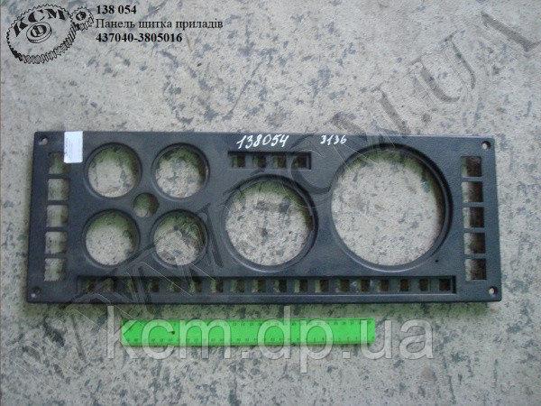 Панель щитка приладів 437040-3805016, арт. 437040-3805016
