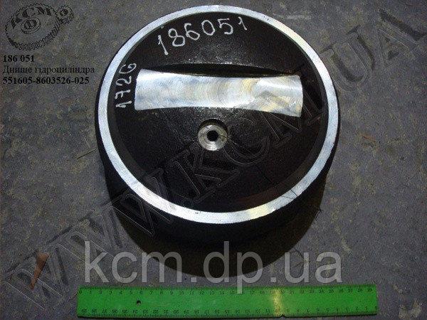 Днище гідроциліндра 551605-8603526-025, арт. 551605-8603526-025
