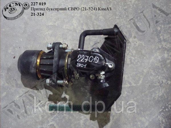 Прилад буксирний ЄВРО (21-324 аналог 631019) КамАЗ, арт. 21-324