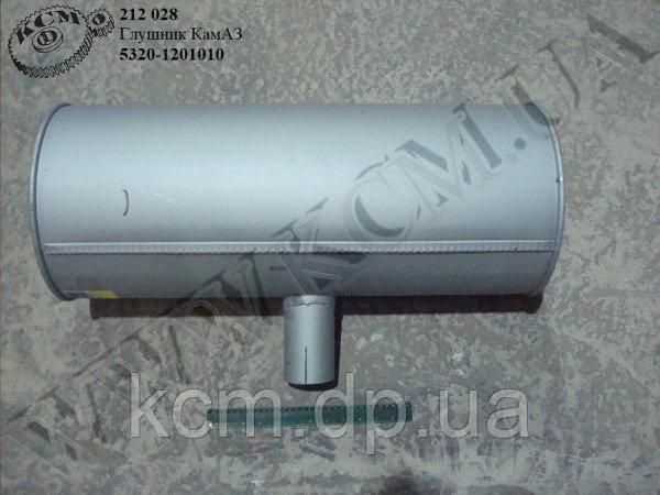 Глушник 5320-1201010 КамАЗ