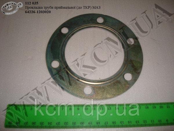 Прокладка труби приймальної 64226-1203020 (до ТКР) МАЗ, арт. 64226-1203020