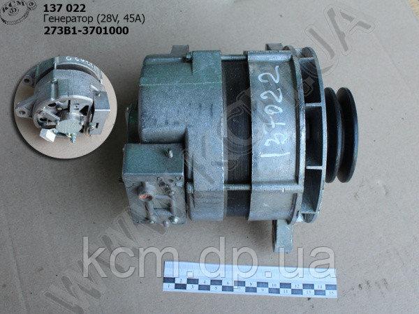Генератор Г273В1-3701000 (28V, 45A) АТЕ, арт. Г273В1-3701000
