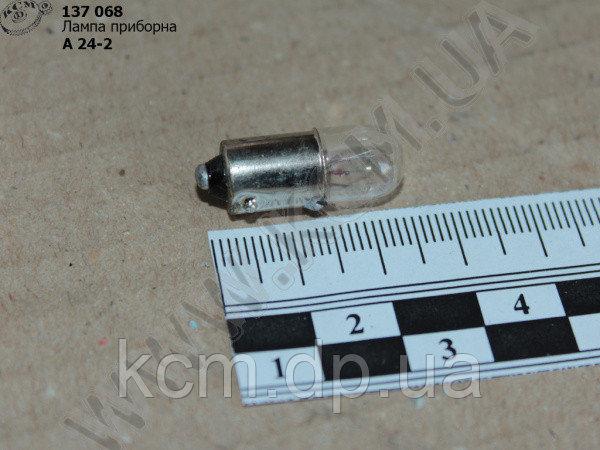 Лампа приборна А24-2, арт. А242