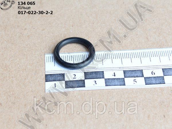 Кільце ущільнювальне 017-022-30-2-2, арт. 017-022-30-2-2