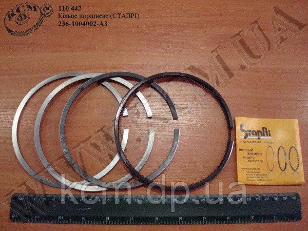Кільце поршневе 236-1004002-АЗ СТАПРІ, арт. 236-1004002-АЗ