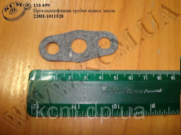 Прокладка фланця трубки підводу масла 238П-1011528