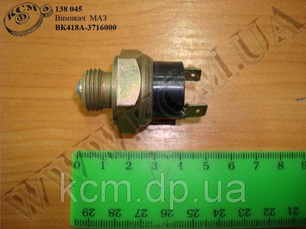 Вимикач ВК418А-3716000 МАЗ, арт. ВК418А-3716000