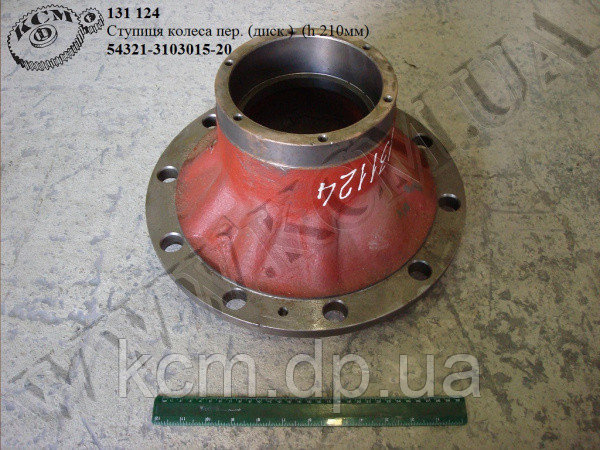 Ступиця колеса перед. 54321-3103015-20 (H=210, диск.) МАЗ