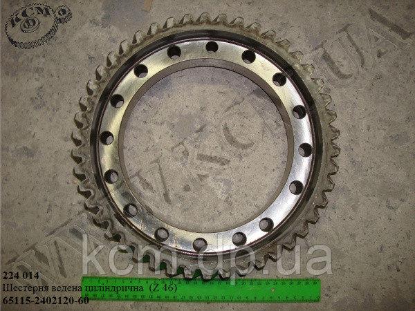 Шестерня ведена циліндрична 65115-2402120-60 (Z 46)