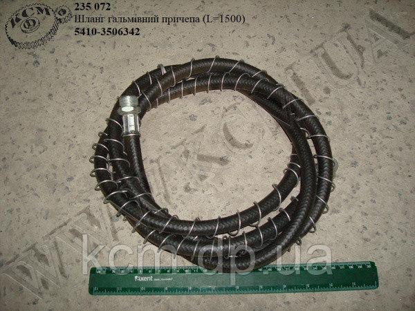Шланг гальмівний причіпа 5410-3506342 (L=1500мм), арт. 5410-3506342