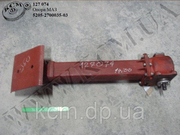 Опора 5205-2700035-03 МАЗ