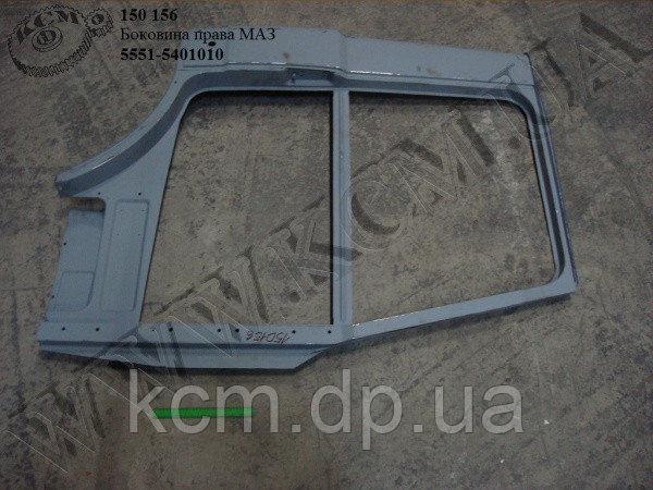 Боковина кабіни прав. 5551-5401010 МАЗ, арт. 5551-5401010