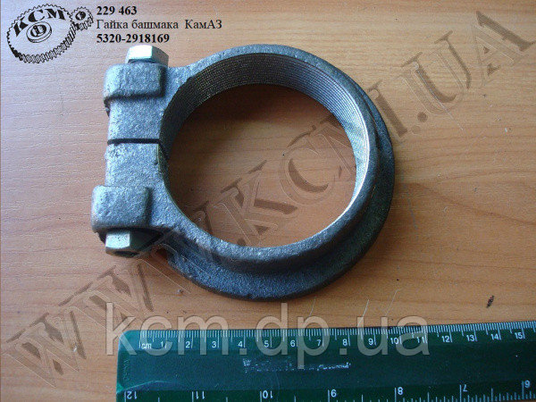 Гайка балансира 5320-2918169 (М80*2, башмака) КамАЗ, арт. 5320-2918169
