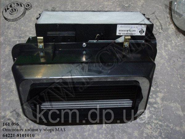 Опалювач кабіни в зб. 64221-8101010 МАЗ, арт. 64221-8101010