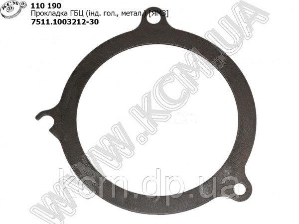 Прокладка ГБЦ 7511.1003212-30 (інд. гол., метал.) ЯМЗ, арт. 7511.1003212-30