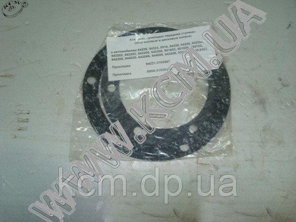 Р/к прокладок ступиці передньої (дискові, 64229,54323), арт. 64229-3100000