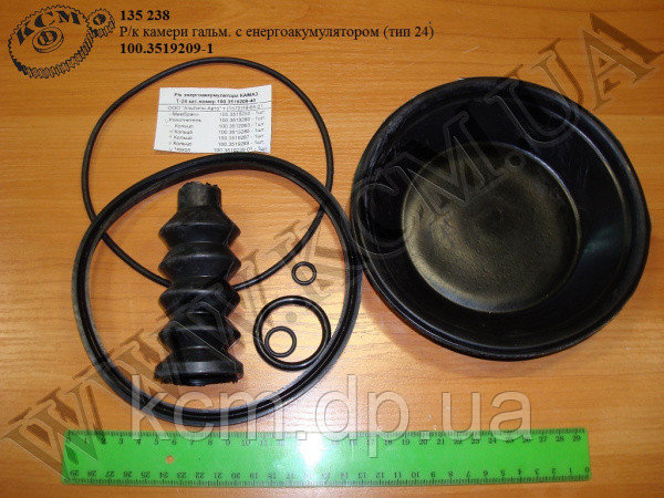 Р/к камери гальм. с енергоакумулятором (тип 24), арт. 100.3519209-1