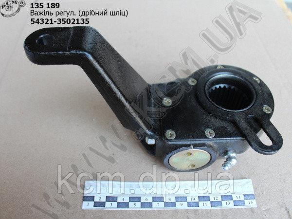 Важіль регул. 54321-3502135 (D=40, задн. лів., автомат., дрібний шліц)