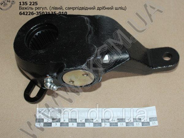 Важіль регул. 64226-3502135-010 (D=40, задн. лів., автомат., дрібний шліц, РТ40-17) МЗТА
