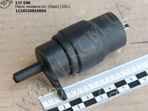 Насос омивача електричний 1124-5208100 (Евро, 10л.)