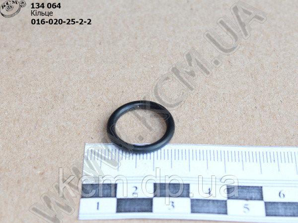 Кільце ущільнювальне 016-020-25-2-2