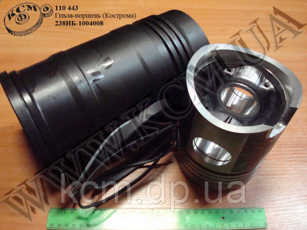 Гільза-поршень 238НБ-1004008 (Гп+ку) Кострома, арт. 238НБ-1004008
