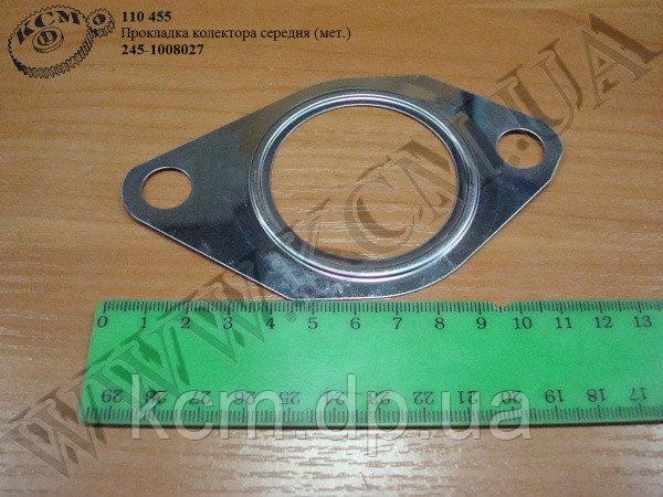 Прокладка колектора середня (мет.) 245-1008027, арт. 245-1008027