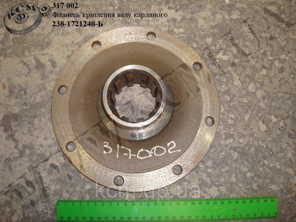 Фланець кріплення валу карданого 238-1721240-Б