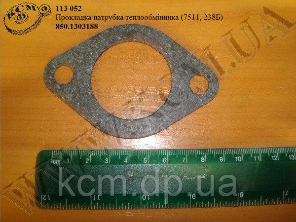 Прокладка патрубка теплообмінника 850.1303188 (7511, 238Б), арт. 850.1303188