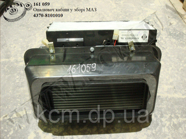 Опалювач кабіни в зб. 4370-8101010 МАЗ