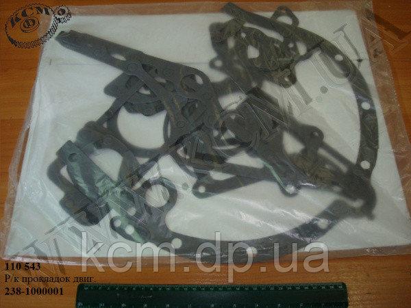 Р/к прокладок двигуна 238-1000001