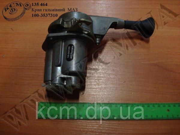 Кран гальмівний зворотної дії 100-3537310 МАЗ