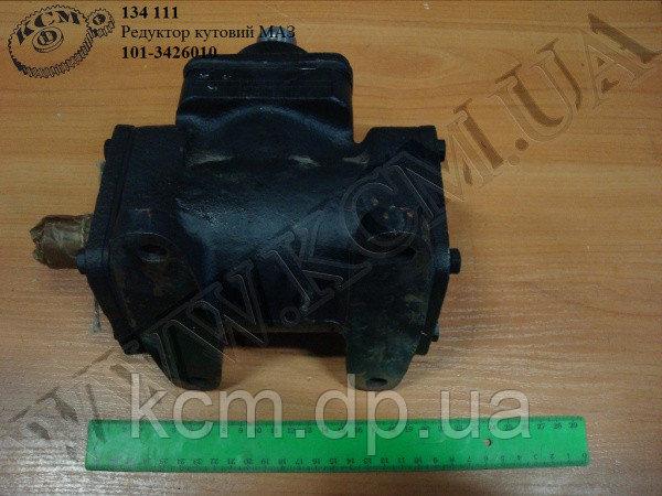 Редуктор кутовий 101-3426010, арт. 101-3426010