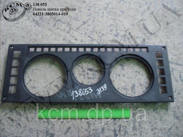 Панель щитка приладів 64221-3805014-010, арт. 64221-3805014-010