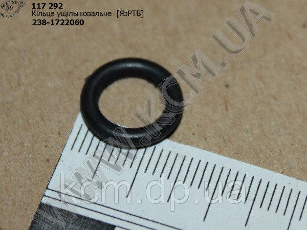 Кільце ущільнювальне 238-1722060 ЯзРТВ, арт. 238-1722060