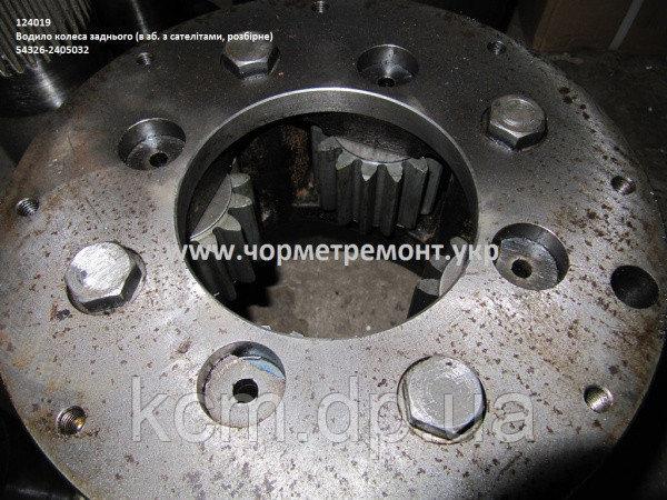 Водило колеса диск. в зб. 54326-2405032 (з сателітами, розбірне), арт. 54326-2405032