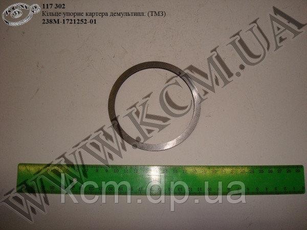 Кільце упорне картера демультипл. 238М-1721252-01 ТМЗ