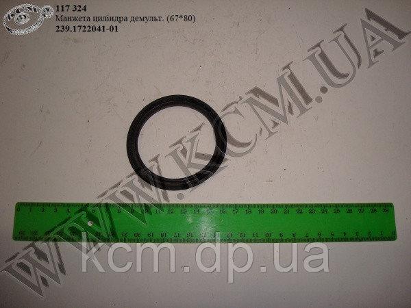 Манжета циліндра демультиплікатора 239.1722041-01 (67*80), арт. 67*80