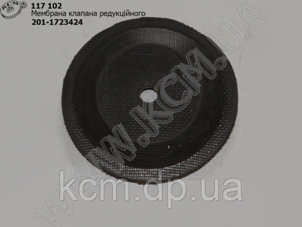 Мембрана клапана редукційного 201.1723424 МАЗ
