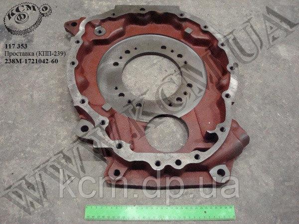 Проставка 238М-1721042-60 (КПП-239), арт. 238М-1721042-60