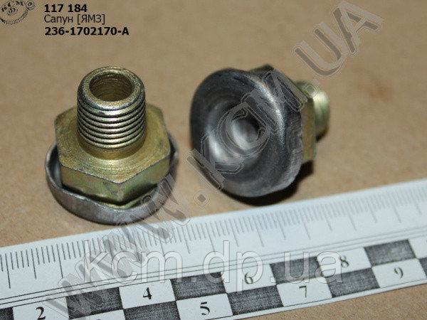 Сапун 236-1702170-А ЯМЗ, арт. 236-1702170-А