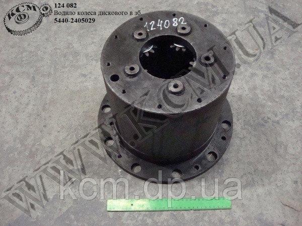 Водило колеса диск. в зб. 5440-2405029 (зварне), арт. 5440-2405029