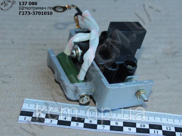 Щіткотримач генератора Г273-3701010 КСМ