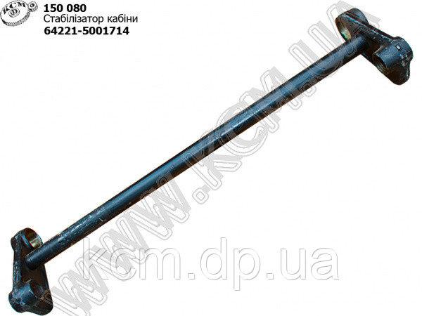 Стабілізатор кабіни 64221-5001714 МАЗ, арт. 64221-5001714