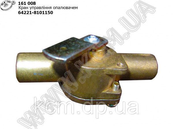 Кран опалювача 64221-8101150, арт. 64221-8101150