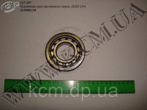 Підшипник валу проміжного перед. 32308К1М (КПП 239), арт. 32308К1М