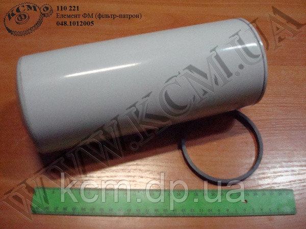 Елемент ФМ 048.1012005 (фільтр-патрон), арт. 048.1012005