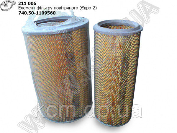 Елемент фільтру повітряного 740.50-1109560 (Євро-2, подвійний)