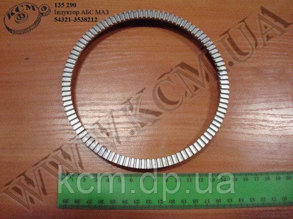 Індуктор АБС 54321-3538212 МАЗ, арт. 54321-3538212