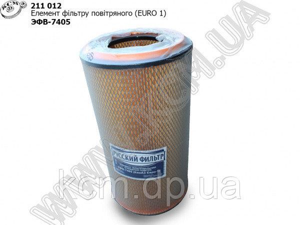 Елемент фільтру повітряного ЭФВ-7405 (Евро-1)